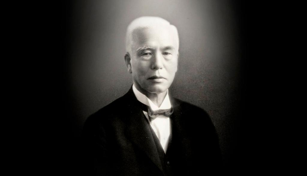Seiko Kintarō Hattori