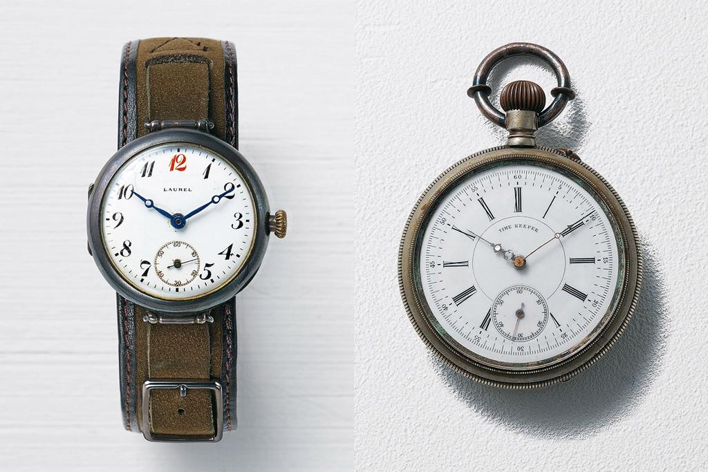 Seiko Timekeeper
