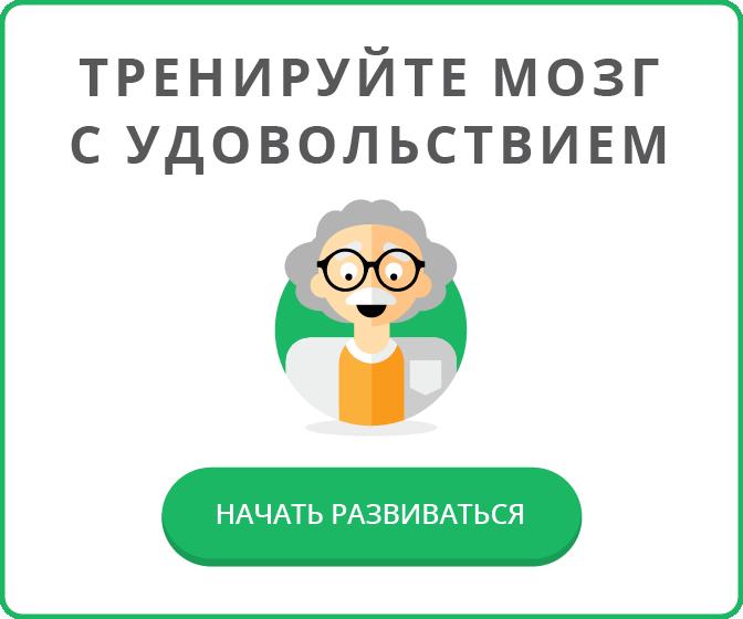 wikium.ru прокачай свой мозг