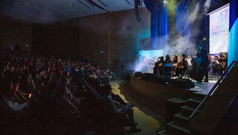 Концерт Музыка по спиралям истории - Каменный лес Stone Forest