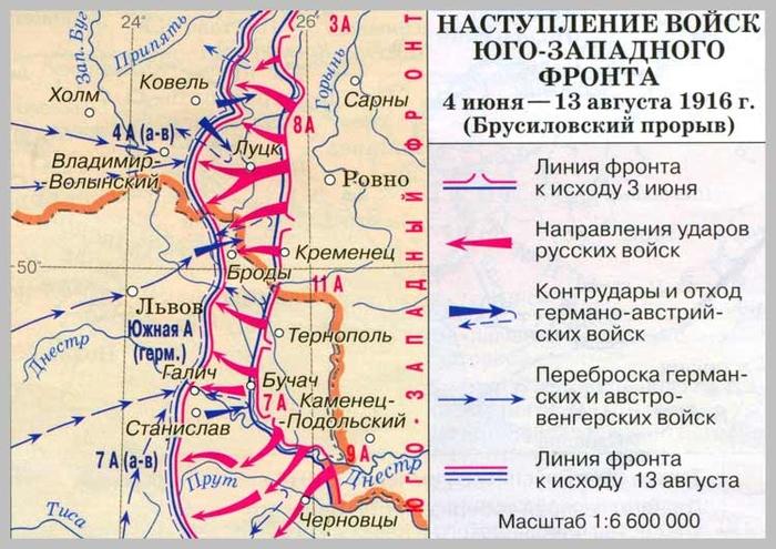Карта Брусиловского прорыва - Каменный лес Stone Forest