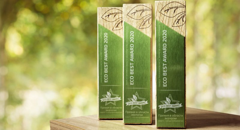 итоги премии Eco Best Award-2020 - Каменный лес Stone Forest