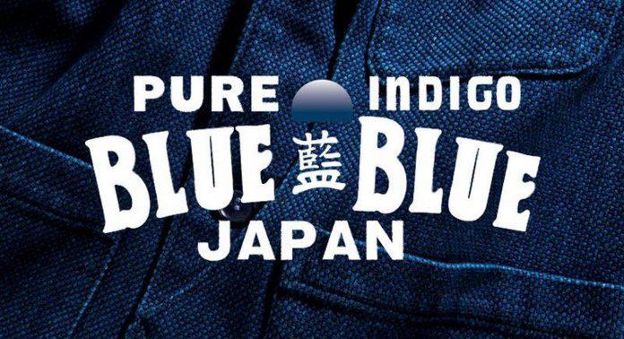 Blue Blue Japan - Каменный лес Stone Forest