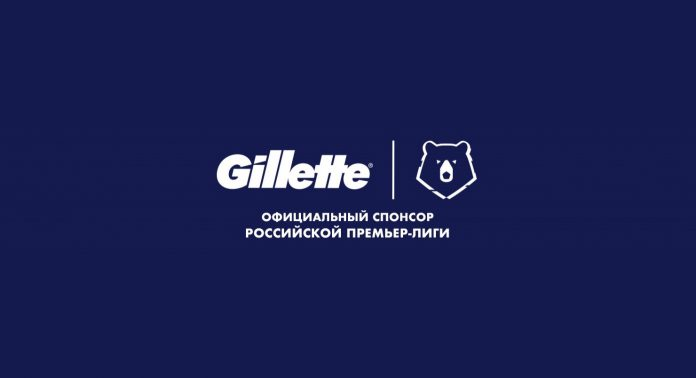 Gillette и РПЛ - Каменный лес Stone Forest