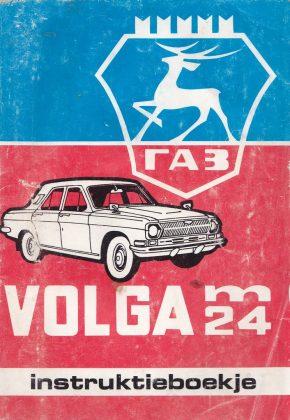 Scaldia Volga m24 - Каменный лес Stone Forest