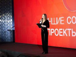 Лучшие социальные проекты России 2020 - Каменный лес Stone Forest