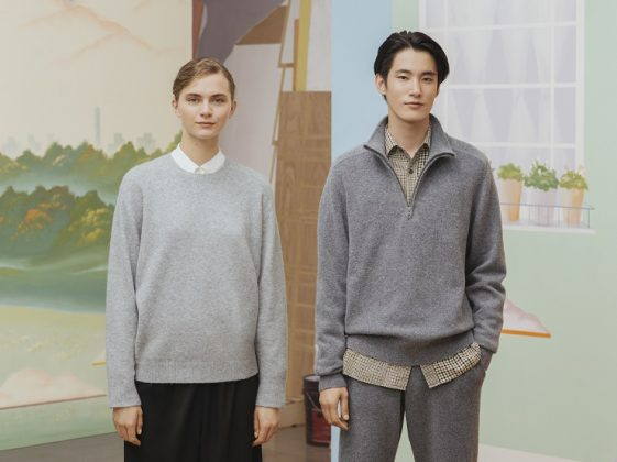 uniqlo jw anderson - Каменный лес Stone Forest