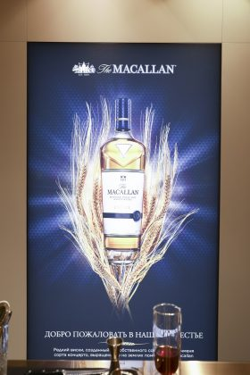 Марка Macallan - Каменный лес Stone Forest