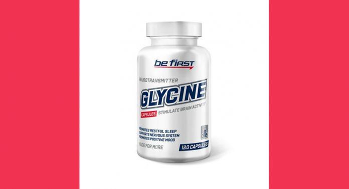 Be first Glycine - Каменный лес Stone Forest