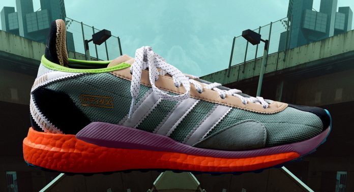 adidas Originals x Pharrell Williams x Nigo Tokio Solar - Каменный лес Stone Forest