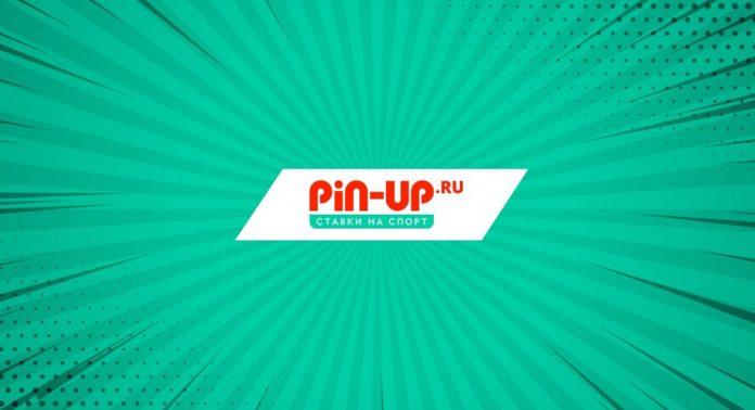Pin Up Ru