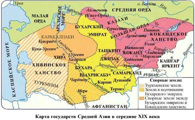 Карта Средней Азии в середине 19 века - Каменный лес Stone Forest