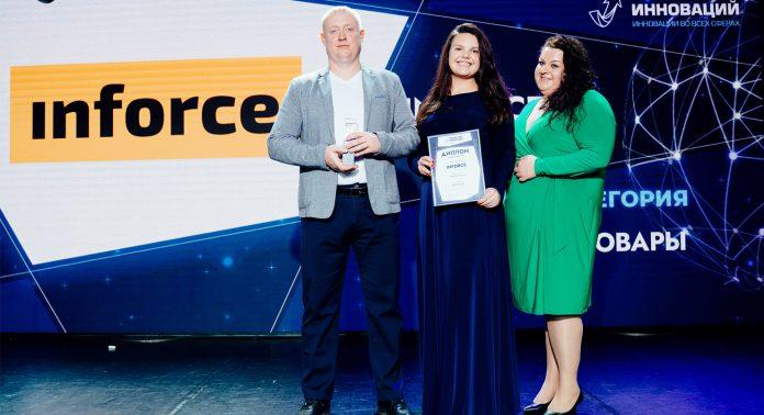 объявлены Лауреаты юбилейной X Премии «Время инноваций-2020»