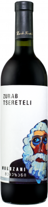 Zurab Tsereteli Mukuzani - Каменный лес Stone Forest