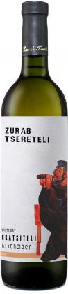 Zurab Tsereteli Rkatsiteli - Каменный лес Stone Forest