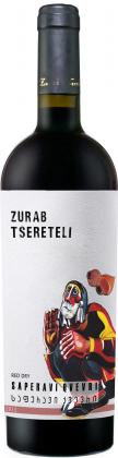 Zurab Tsereteli Saperavi-Qvevri - Каменный лес Stone Forest