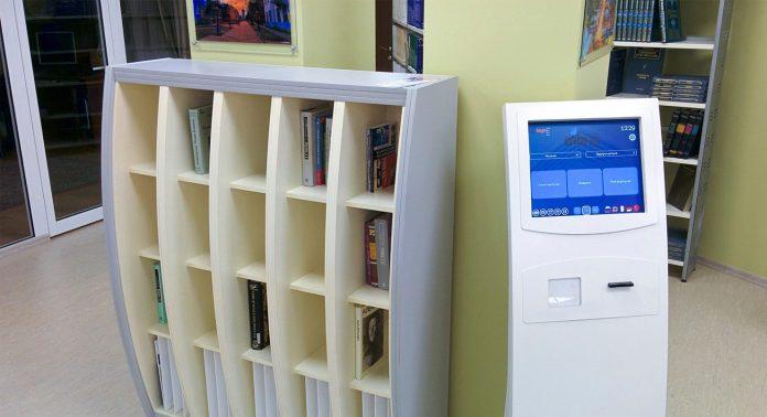 Автоматизированные библиотеки
