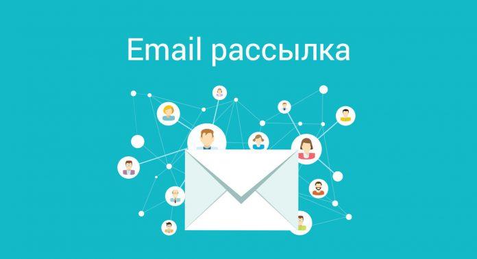 Как email рассылка влияет на уровень продаж и как их повысить