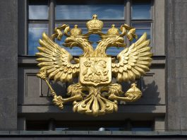 Выборы депутатов Государственной Думы РФ в 2021