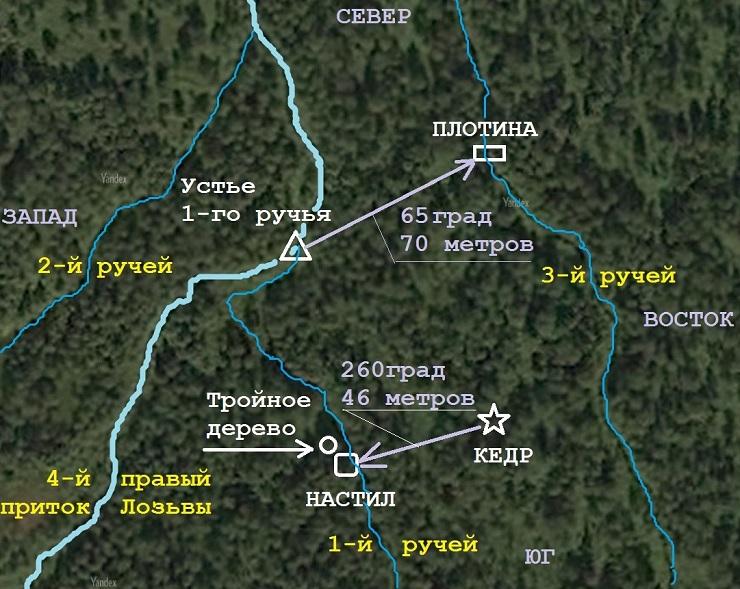 точненная карта района кедр от 06.09.2021