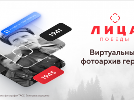 Фотоархив Лица победы от Mail.ru Group - Каменный лес Stone Forest