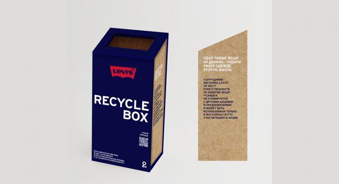 Levi`s Recycle Box - Каменный лес Stone Forest