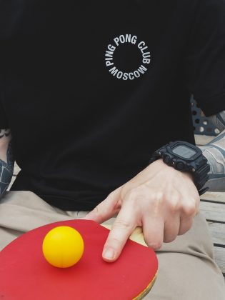 G-SHOCK x Ping Pong Club Moscow - Каменный лес Stone Forest