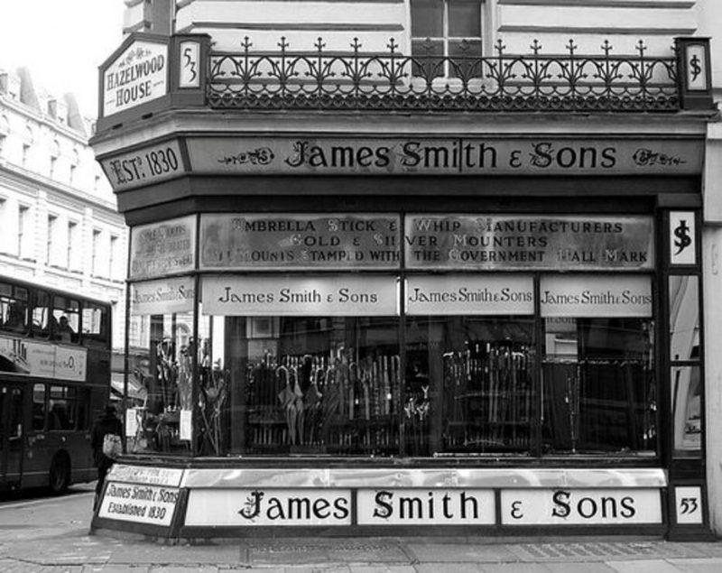 Магазин James Smith & Sons - Каменный лес Stone Forest