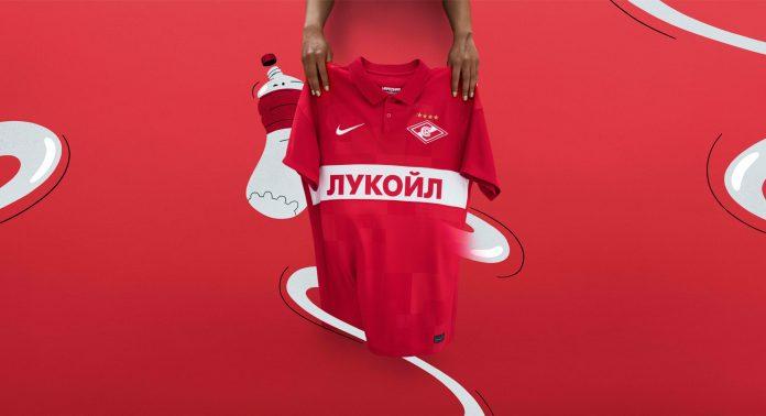 Форма Спартак Москва 2021 2022 - Каменный лес Stone Forest