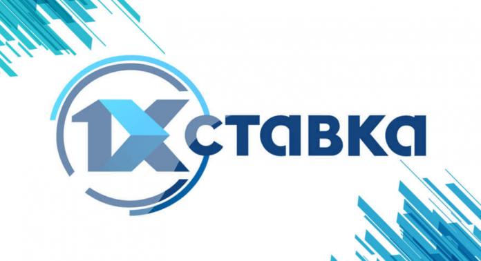 Букмекерские конторы и их партнерские программы
