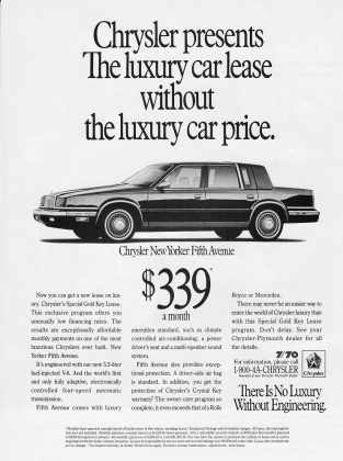 Модель авто Chrysler New Yorker - Каменный лес Stone Forest