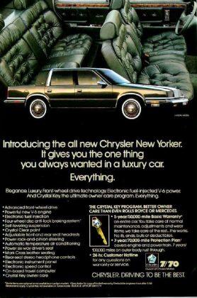 Автомобиль Chrysler New Yorker - Каменный лес Stone Forest