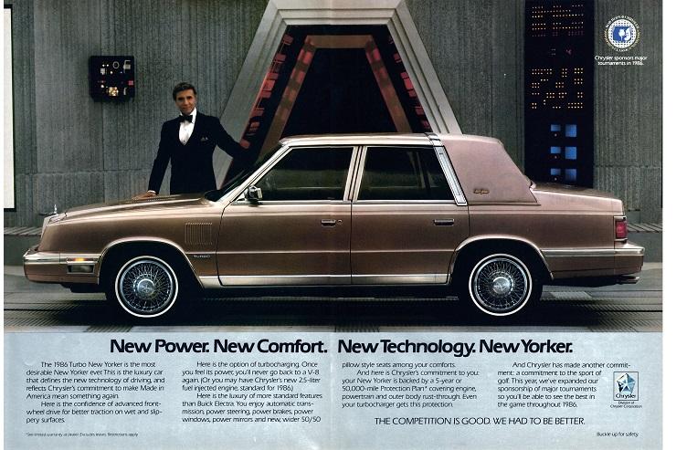 Chrysler Turbo New Yorker - Каменный лес Stone Forest