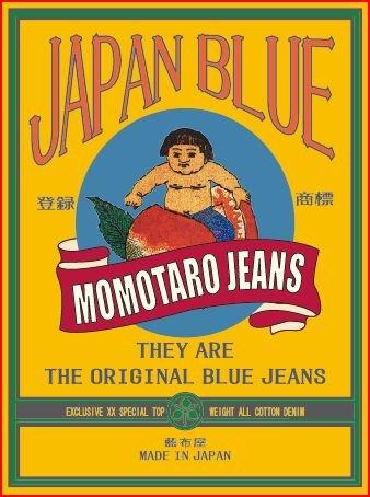 Лого Momotaro Jeans - Каменный лес Stone Forest