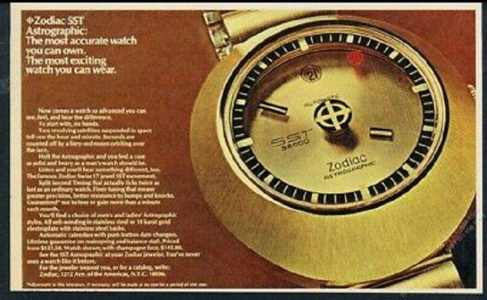 Часы Zodiac Astrographic - Каменный лес Stone Forest