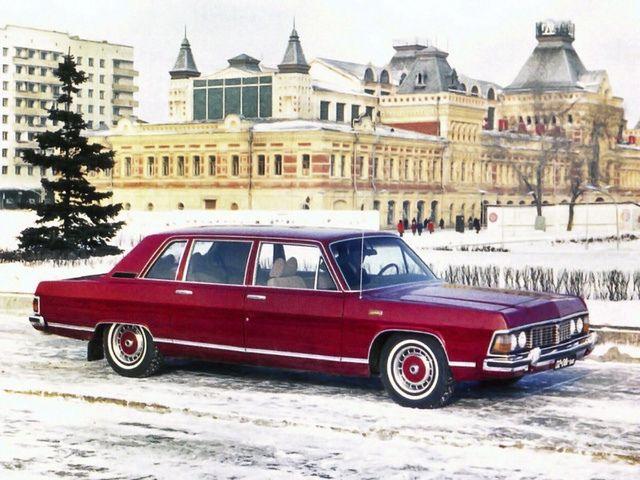 Авто ГАЗ-14 - Каменный лес Stone Forest