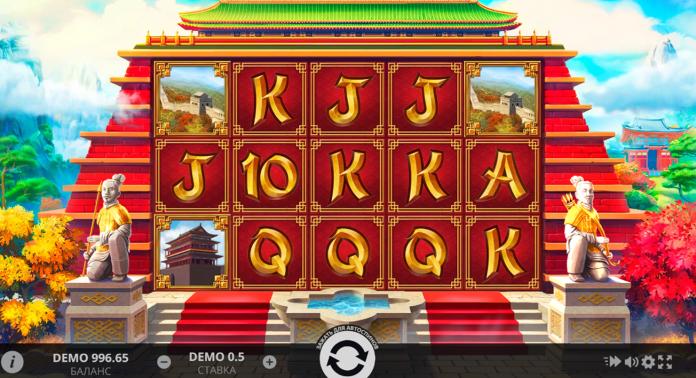 Как играть в казино Вулкан на настоящие деньги