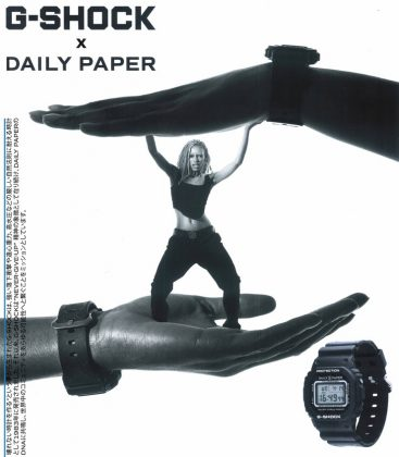 G-SHOCK x DAILY PAPER