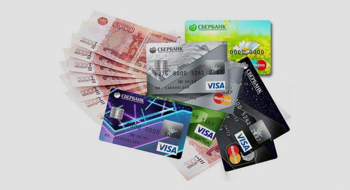 Все, что нужно знать об онлайн-кредитовании