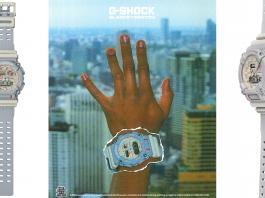 Casio G-SHOCK х The Black Eye Patch